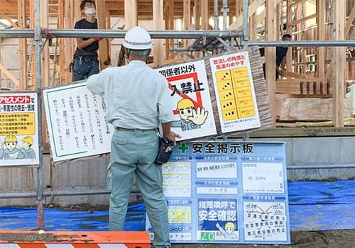 建て方工事のイメージ