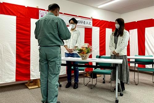 着工式宣誓のイメージ