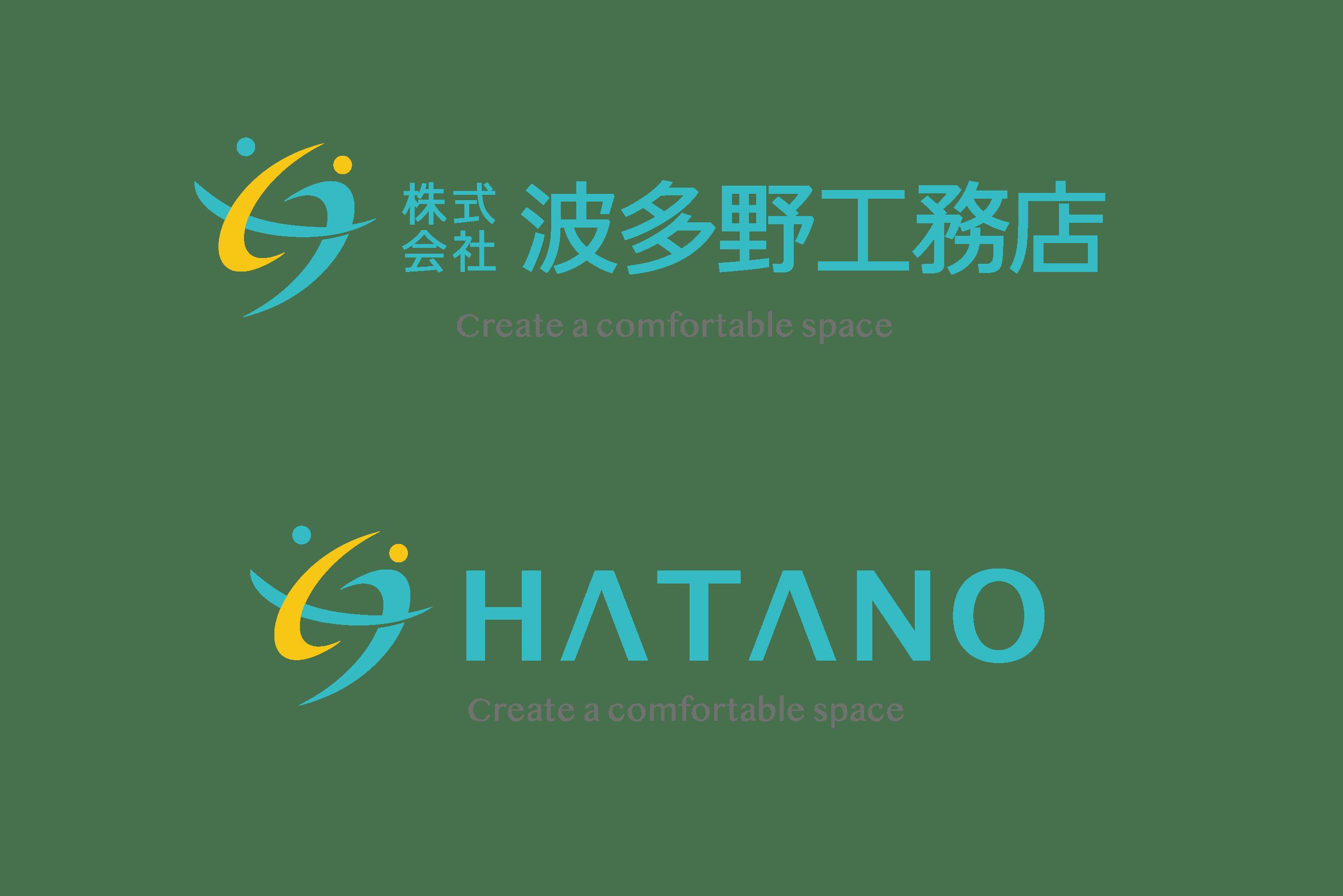 波多野工務店ロゴのイメージ